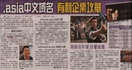 20110613-DotAsia-HK-Economic-Times-A46.jpg